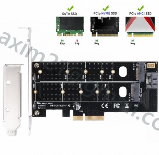 Адаптер Dual M.2 PCIe M2 SSD NVME (m Key) or SATA (b Key)
