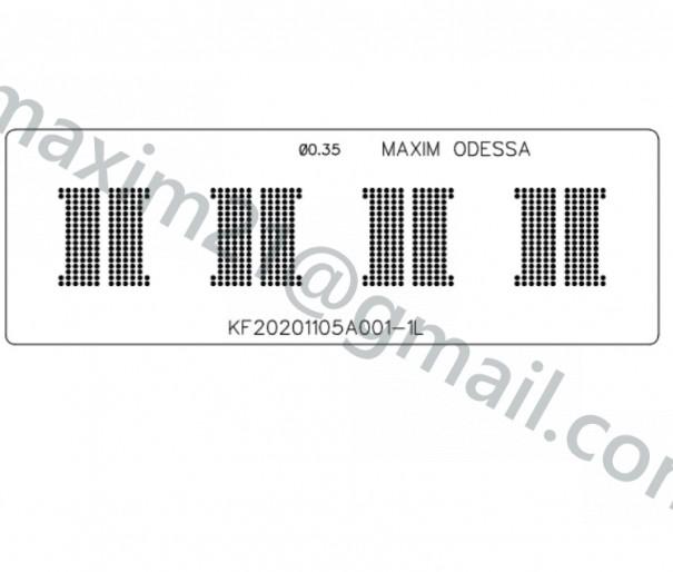 трафарет под память 4* FBGA178 LPDDR3