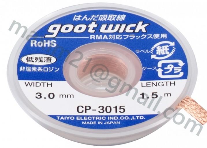 оплетка GOOT CP-3015