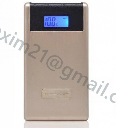 PowerBank P8000
