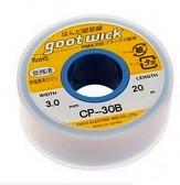 оплетка GOOT CP-30B