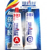 Клей 302AB акриловый 2х компонентный