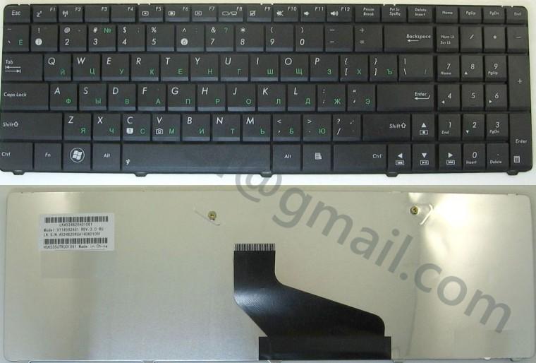 Клавиатура ASUS A53 черная