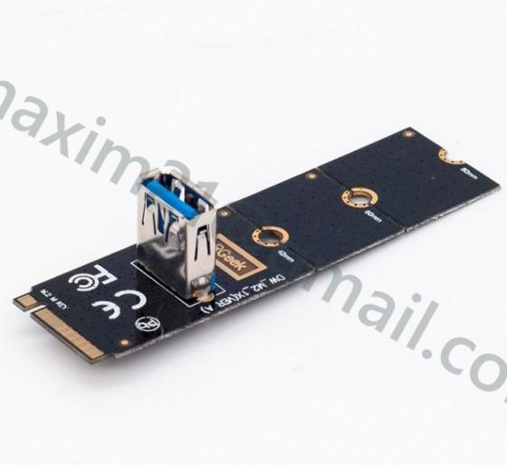 переходник NGFF M.2 PCI-E to USB 3.0