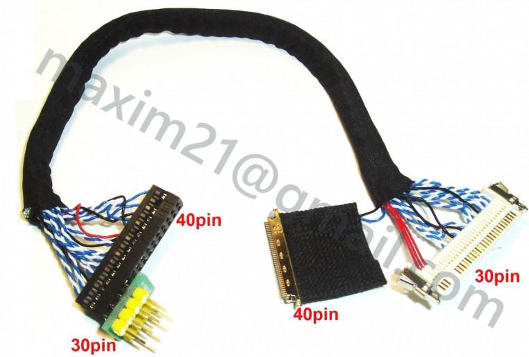 кабель EDID