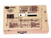 LVDS Panel test tool 53