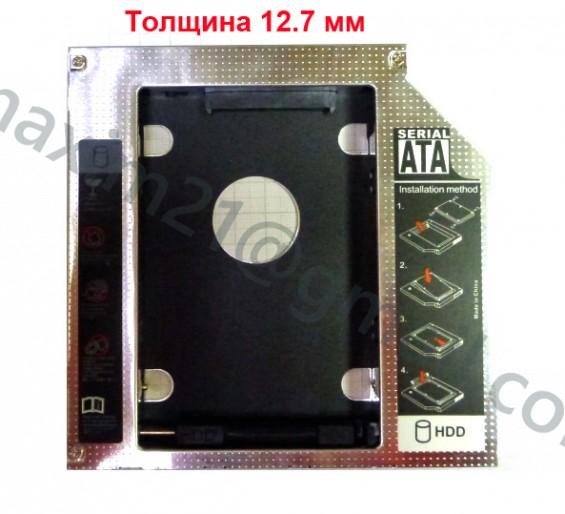продам переходник для установки HDD вместо CD-ROM 12 mm