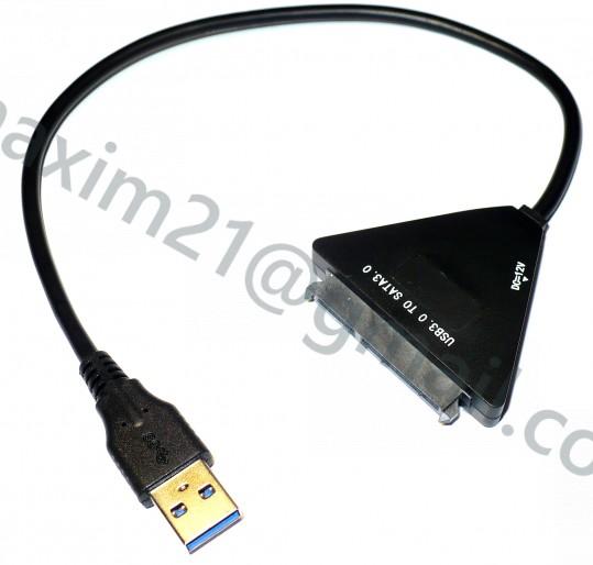 купить переходник  USB 3.0 в SATA 3.0