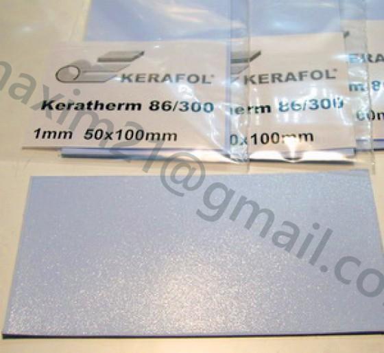 Термоинтерфейс (термопрокладка) Kerafol